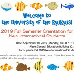 AY2019 Fall Semester Orientation for New International Students