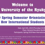 AY2019 Spring Semester Orientation for New International Students