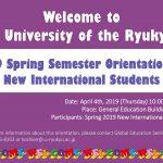 2019年度上学期 新外国学生 留学生活定向说明会